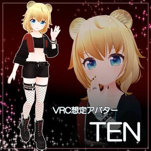 【VRC想定アバター】TEN