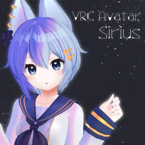 【VRC向けアバター】シリウス