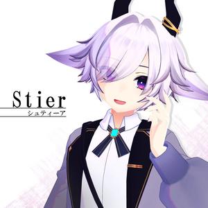 【VRC向けアバター】Stier-シュティーア-