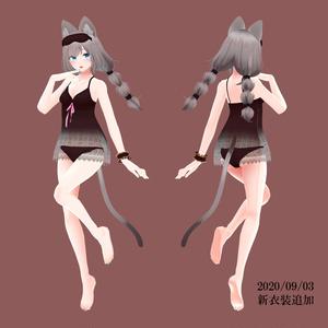【VRC向けアバター】沙猫-さねこ-