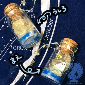 アザラシのキラキラ瓶詰めオブジェ(ハンドメイド)