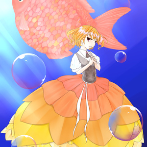 Goldfisch Tanz 2