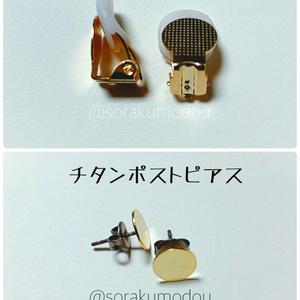 【刀剣男士】 イメージ 『おはじきシリーズ / イヤリング&ピアス』