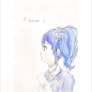 A Letter 1(初版)