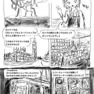 heroes (This is the rock story of Sakuraba Rola.)