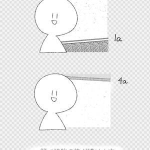 5/5更新 SAI2用bristleブラシまんぷくセット