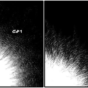 SAI2用裏技マル秘ブラシ