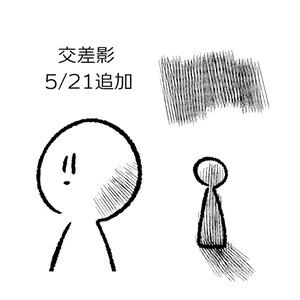 5/21更新 SAI2用コマ埋めブラシ