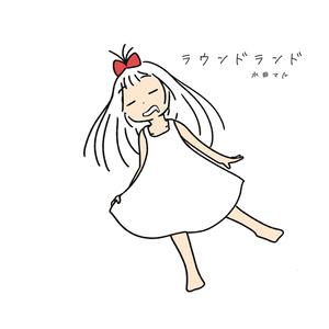 【音楽CD】ラウンドランド