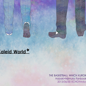 Kaleid World