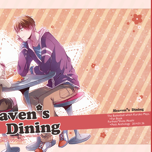 Heaven's Dining