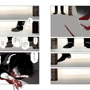 【2巻】あくまのじがぞう展(PDFデータ)