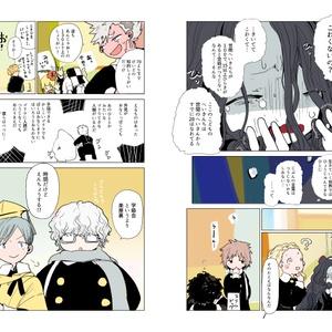 【3巻】あくまのじがぞう展(PDFデータ)