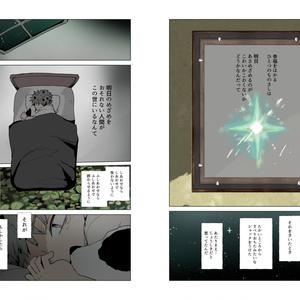 【5巻】あくまのじがぞう展(PDFデータ)