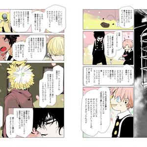 【8巻】あくまのじがぞう展(PDFデータ)