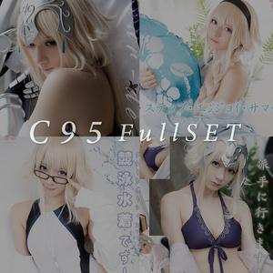 C95新刊フルセット(写真集+ROM3種類)