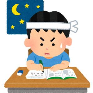 明日のための 助詞(中学2・3年)