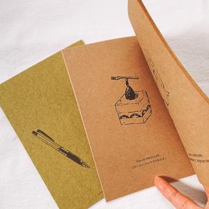 とんがり帽子の小人の本