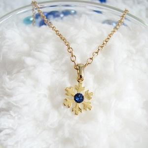 雪の結晶ネックレス サファイア 金具色選択可能