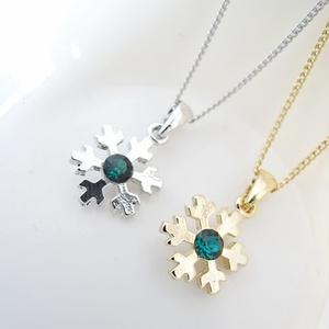 雪の結晶ネックレス エメラルド 金具色選択可能
