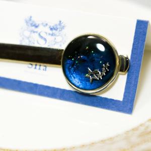 深夜の流れ星ネクタイピン ブラック×メタルブルー シルバー金具