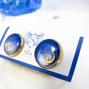 白昼夢のカフスボタン ブルー×ホワイトメタル ゴールド金具