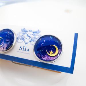 幻想的な月夜のカフスボタン ロイヤルブルー×オーロラ シルバー金具