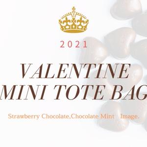 2021年度版 チョコミントイメージミニトートバック