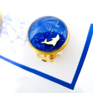ちいさなまるい いるかのイヤリング カプリブルー×シアンラメ クリップ蝶バネ式