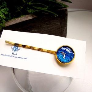 ちいさなまるいイルカのヘアピン  シアン×シアンラメ ゴールド金具