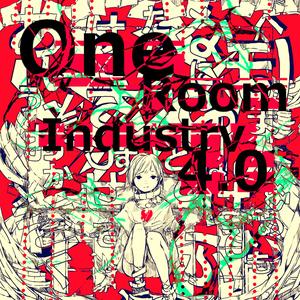 One Room Industry 4.0 / V.A.【Compilation Album】