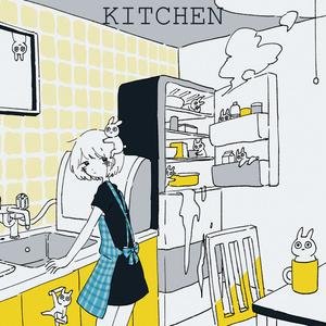 【DL版】KITCHEN / しーくん【イベント限定 Mini Album】