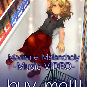 -MV- buy me!!!