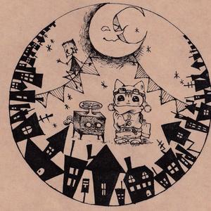 「夜空の星が見えない彼へ」 ドローイングポストカードセット