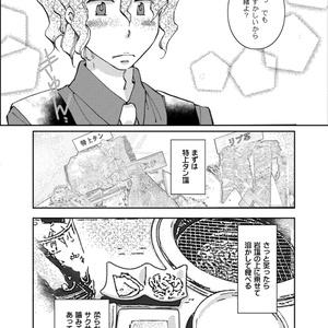 【ミートミーツガール-羽佐間翔子はお肉が食べたい-】