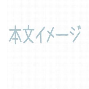 れおみかリングノート【自家発送版】