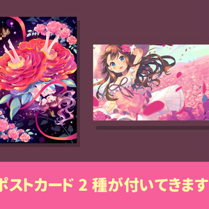 【COMITIA126新刊】 fleurs!