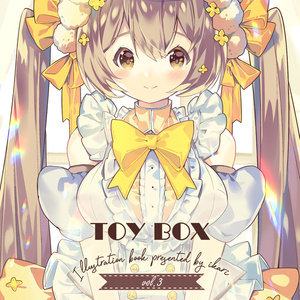 【C97新刊】TOY BOX3