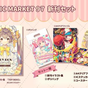 【C97】新刊セット
