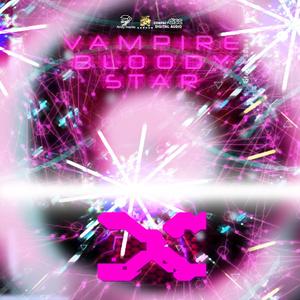 音楽アルバム『VBS-X オリジナルサウンドトラック』