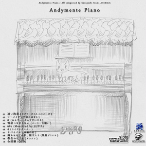 AMピアノアレンジCD『Andymente Piano』