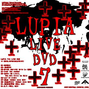 LUPIA LIVE DVD 7