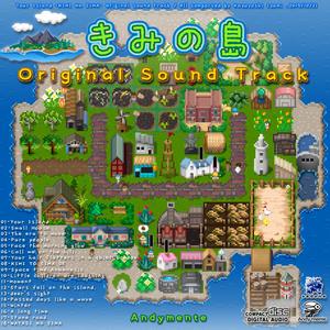 音楽アルバム『きみの島 Original Sound Track』