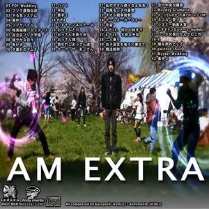 音楽アルバム 『AM EXTRA』 MP3版