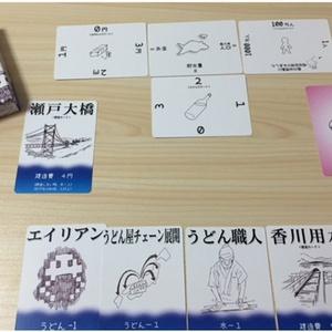 1人用カードゲーム『うどんエイリアン』