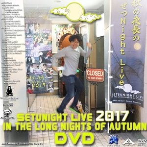 DVD『 せつNight Live 2017 』
