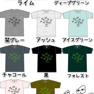 モナトTシャツ