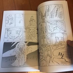 漫画『混沌のルーシー YOUNG LADY STORY』