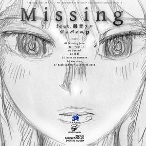 ジェバンニpアルバム『Missing』feat.鏡音リン