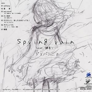 ジェバンニpアルバム『 spring rain 』